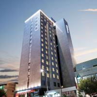 首爾東大門貝斯特韋斯特阿里郎希爾酒店酒店預訂