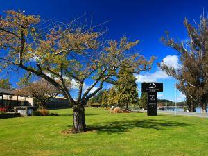 蒂阿諾特阿努別墅酒店(Distinction Te Anau Hotel & Villas)