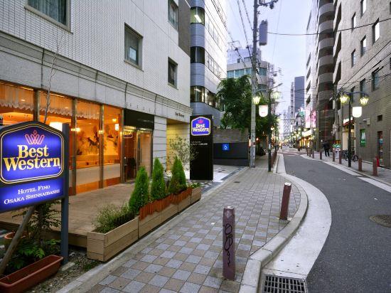 大阪心齋橋貝斯特韋斯特菲諾酒店(Best Western Hotel Fino Osaka Shinsaibashi)外觀