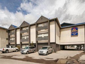 貝斯特韋斯特機場酒店(Best Western Airport Inn)