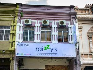 雷茲客棧(Raizzy's Guesthouse)