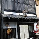 宿屋旅館(Yadoya)
