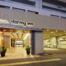 高松多米酒店(Hotel Dormy Inn Takamatsu)