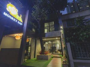 猴子小睡旅舍(MonkeyNap Hostel)