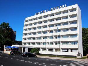 派爾努酒店(Pärnu Hotel)