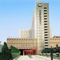名古屋東急大酒店酒店預訂