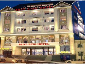 大叻金斯酒店