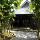 月野兔酒店(Tsukino Usagi Hotel)