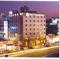 首爾東大門酒店酒店預訂