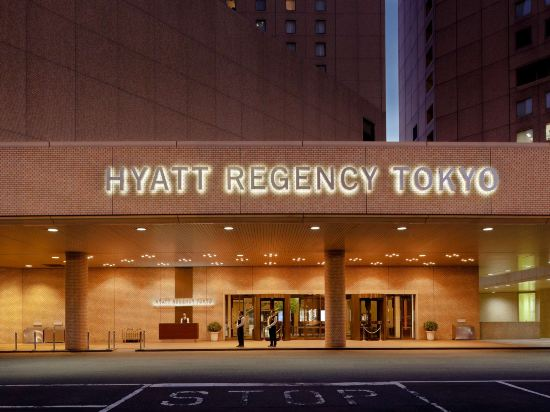 東京凱悦酒店(Hyatt Regency Tokyo)外觀