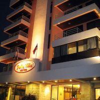 貝拉維拉都市酒店酒店預訂