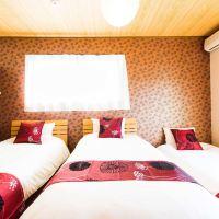 東福寺一期一會度假屋酒店預訂