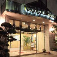 名古屋自由酒店酒店預訂