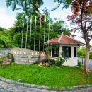 峴港山茶度假酒店(Son Tra Resort & Spa Da Nang)