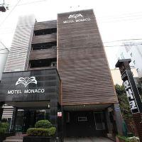 濟州島摩納哥旅館酒店預訂
