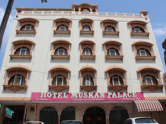 Hotels In Sindhi Camp Jaipur Trip Com