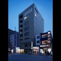 新宿北九小時膠囊旅館酒店預訂