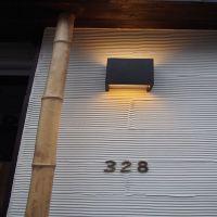 328號休閒旅舍酒店預訂