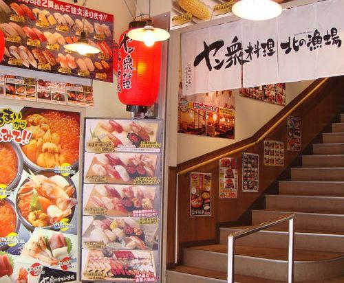 札幌王子酒店(Sapporo Prince Hotel)公共區域