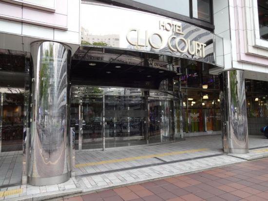 博多克萊奧苑酒店(Hotel Clio Court Hakata)周邊圖片