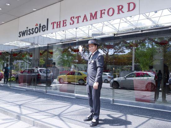 史丹福瑞士酒店(Swissotel the Stamford)外觀