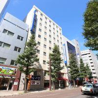 札幌法華俱樂部酒店酒店預訂