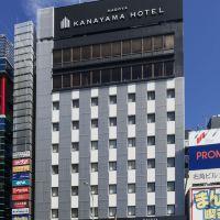 名古屋金山酒店酒店預訂