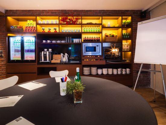 曼谷利特公寓(LiT BANGKOK Residence)會議室