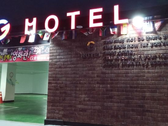 G酒店(G Hotel)公共區域