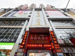 廣州冠城精品酒店