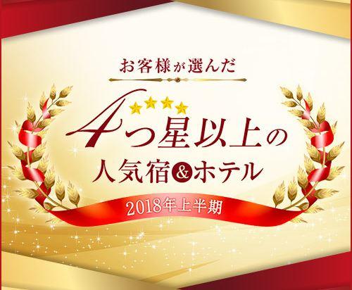 大阪本町微笑尊貴酒店(Smile Hotel Premium Osaka Hommachi)其他