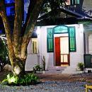 薩姆森 24 號傳承別墅酒店(24 Samsen Heritage House)