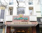 弗勞爾酒店
