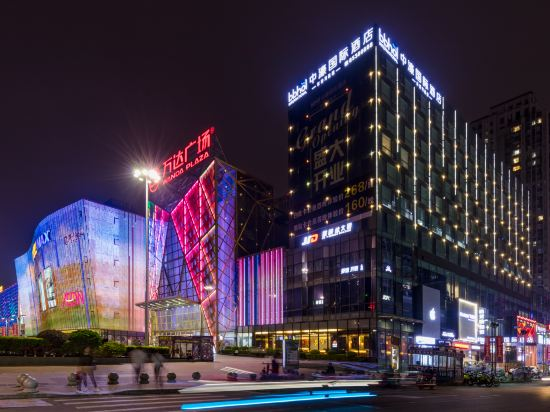 中濠國際酒店(東莞長安萬達廣場店)(Zhonghao International Hotel (Dongguan Chang'an Wanda Plaza))外觀
