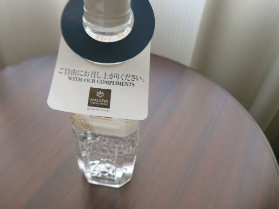 名古屋東急大酒店(Tokyu Hotel Nagoya)總統雙床套房