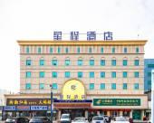 星程酒店(鎮江火車站店)