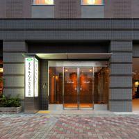 露櫻酒店 名古屋今池站前店酒店預訂