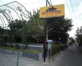 格利亞普特里德薇旅館