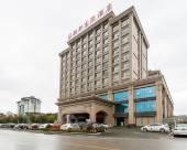 德興銅都國際酒店