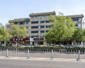 全季酒店(北京朝陽路店)