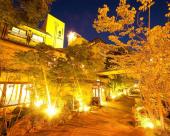 黑田元湯之宿酒店