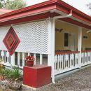 夏威夷基拉韋厄集團山林小屋(Kilauea Hospitality Group)