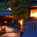 別府昭和園酒店(Beppu Showaen)