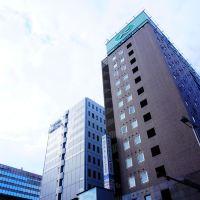露櫻酒店 博多站前店酒店預訂