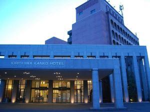 霧島觀光酒店(Kirishima Kanko Hotel)