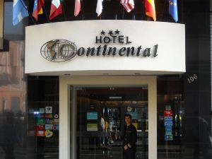歐陸利馬酒店(Hotel Continental Lima)