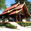 皮皮島自然度假村酒店(Natural Resort Phi Phi)