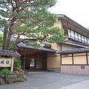 金城樓日式旅館(Kinjohro)