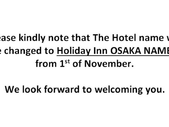 大阪難波假日酒店(Holiday Inn Osaka Namba)其他