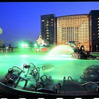 札幌果子王國度假酒店酒店預訂